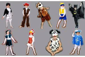 Дитячий карнавальний костюм Кобеляки  купити нові і бу Карнавальні ... d9aa6dda67314
