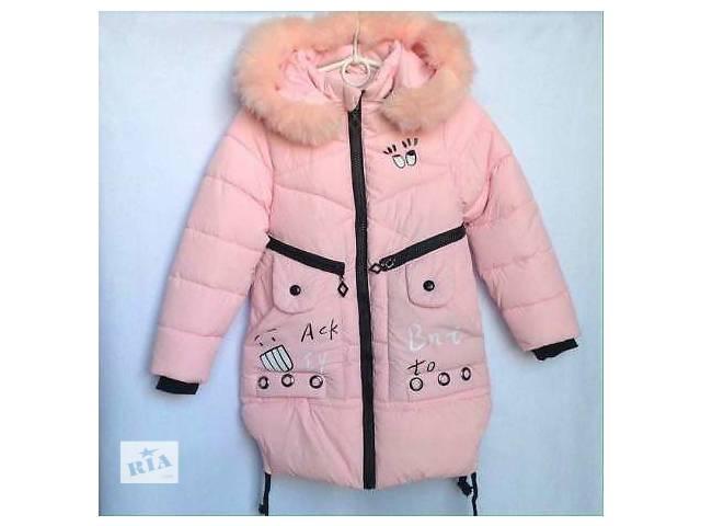 Куртка парку на дівчинку підлітка 8-12 років - Дитячий одяг в Одесі ... 30dc0f8cddb3d