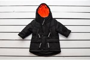 Нові Дитячий одяг