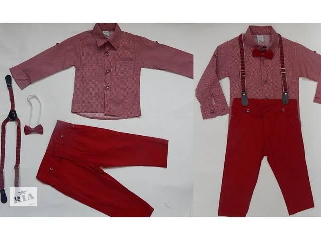 купить бу Нарядний костюм-комплект для хлопчикка 1 2c6ea891defc6