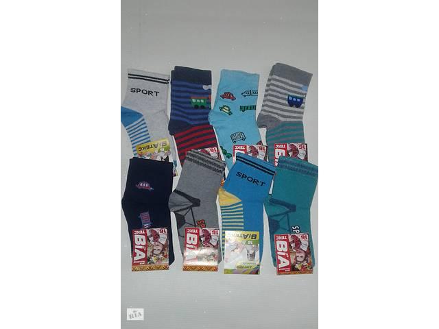 Носки детские на мальчиков хлопок стрейч Украина размер 16. От 6 пар по 8грн- объявление о продаже  в Александрие