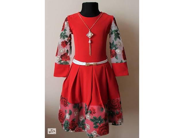 бу Шикарне плаття з пояском для дівчаток 7-12 років. Розміри  134 ddef4f13cdeb4