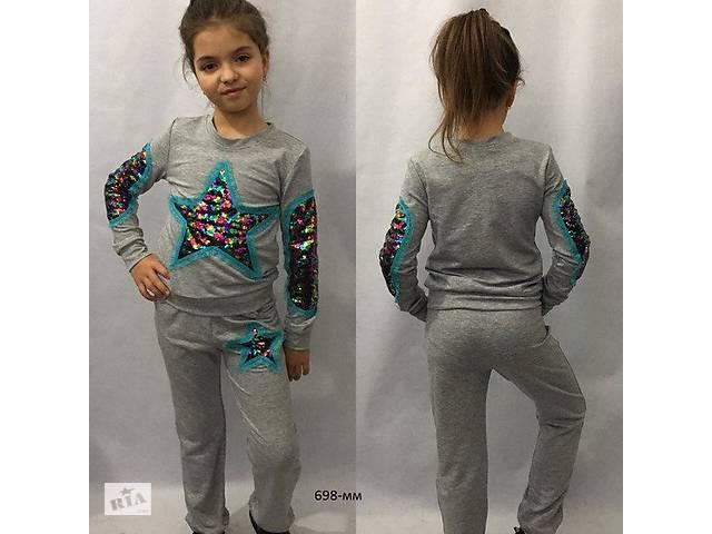 47549434267ab9 Спортивный костюм с пайетками для девочки весенний- объявление о продаже в  Запоріжжі
