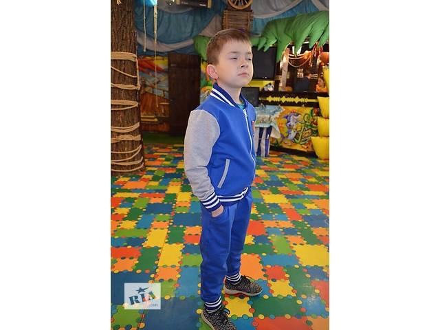 купить бу Стильний костюм для хлопчиків Бомбер з 92 по 140 зростання  Новинка в Києві 8cdcf7c40b6c5