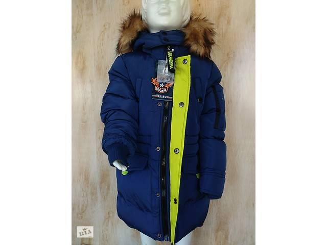 продам Удлиненная Зимняя теплая куртка пальто на мальчика 5,6,7,8,9,10 Grace Венгрия бу в Мариуполе