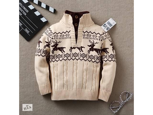 2eff7e97a4f В язаний шерстяний светр для хлопчиків. - Дитячий одяг в Вінниці на ...