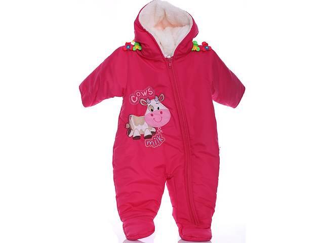 продам Зимний комбинезон для новорожденных Milka розовый бу в Киеве