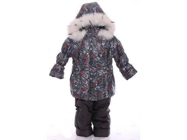 купить бу Зимний костюм для девочки Классика с рисунком серый с башней в Одессе