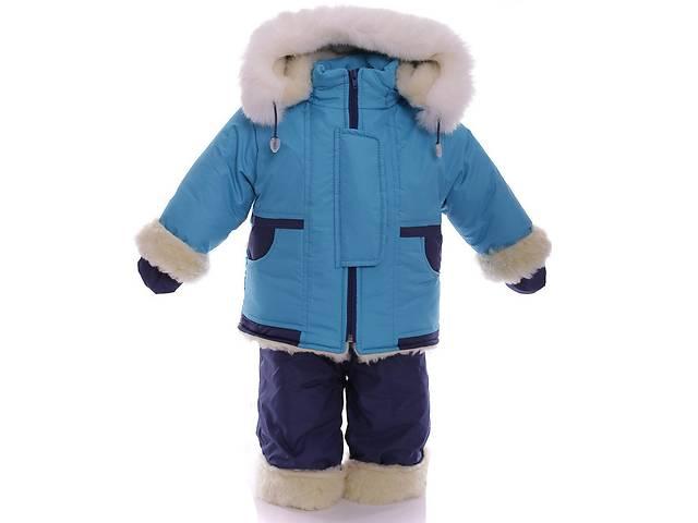 купить бу Зимний костюм на сплошном меху бирюзовый в Киеве