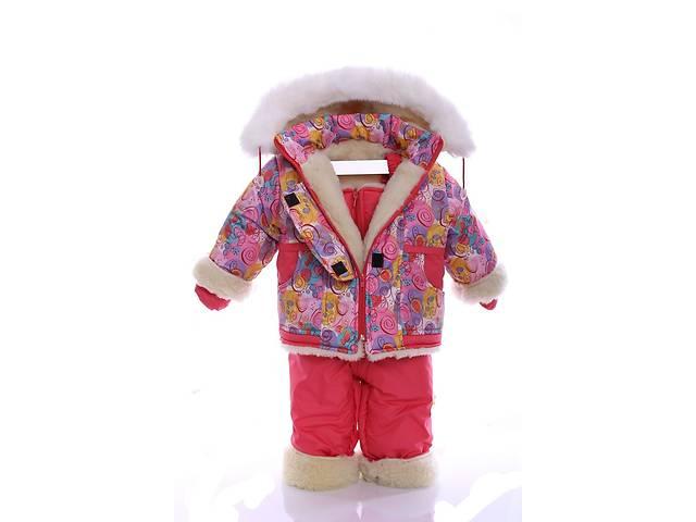 бу Зимний костюм на сплошном меху розовая галактика в Киеве