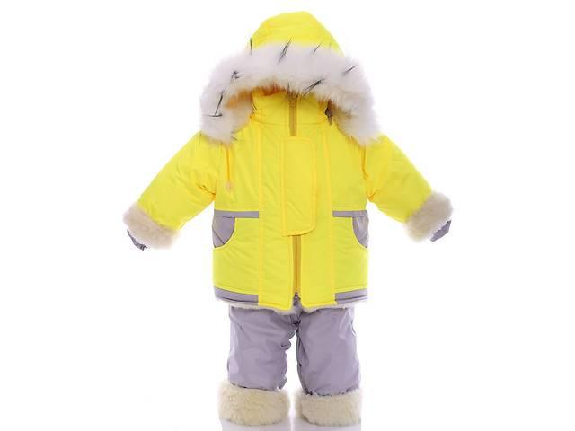 Зимний костюм на сплошном меху желтый- объявление о продаже  в Киеве