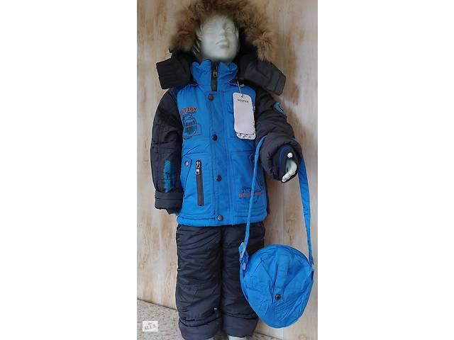 Зимний термо костюм комбинезон тройка на мальчика аналог KIKO 2-5 лет 92-110 см рост- объявление о продаже  в Мариуполе
