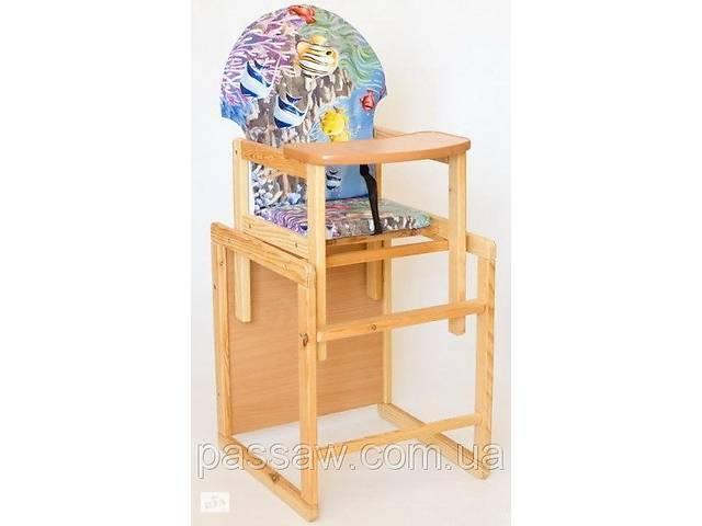 купить бу Детский стульчик-трансформер для кормления Рыбки в Николаеве