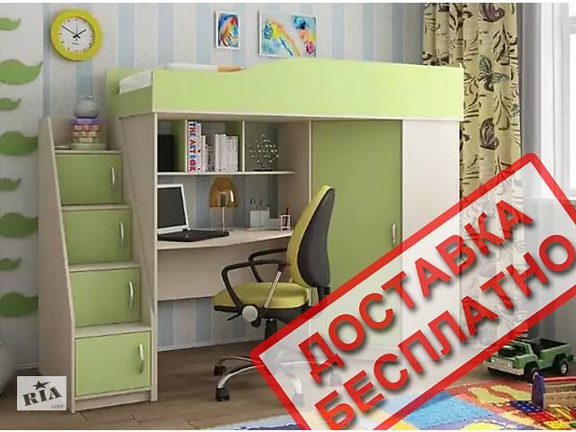 купить бу Кровать со столом Школьник в Киеве