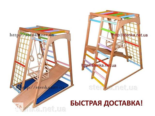 Спортивный уголок из Бука. Спортивный уголок, горка, качель, спортивный мат- объявление о продаже  в Киеве