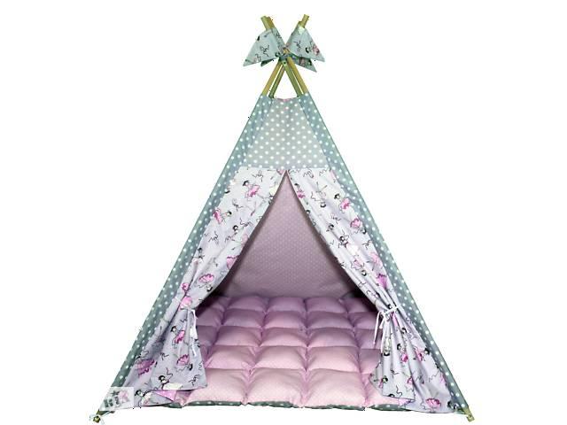 Вигвам Хатка комплект Балерины с мягким ковриком розовый с серым- объявление о продаже  в Одессе