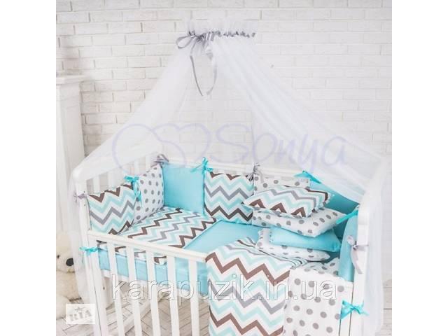 Балдахин Baby Design белый с серым- объявление о продаже  в Киеве