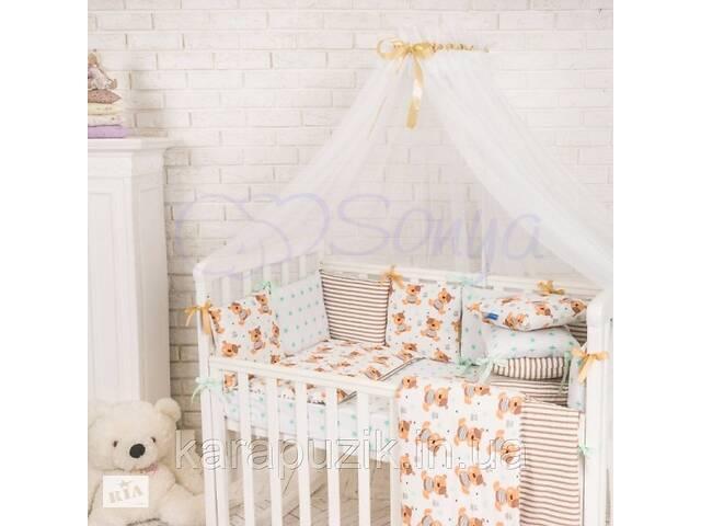 купить бу Балдахин Baby Design белый с шоколадным в Киеве