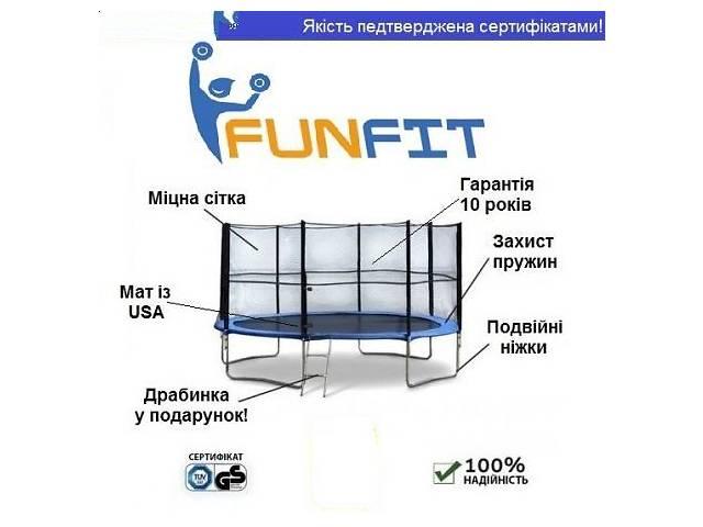 продам Батут Польша разные размеры с лестницей и сетка 140,183,252,312 см бу в Львове