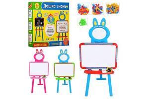 Детский двухстороний мольберт Bambi 0703 UK-ENG (украинский, русский и английский алфавит)