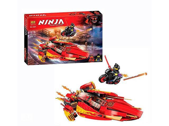 продам Детский конструктор Bela Ninja Катана V11 10801 267 деталей (10-38-10801) бу в Киеве