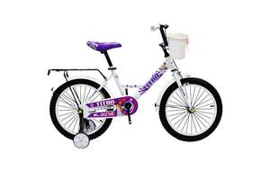 Дитячі велосипеди Titan