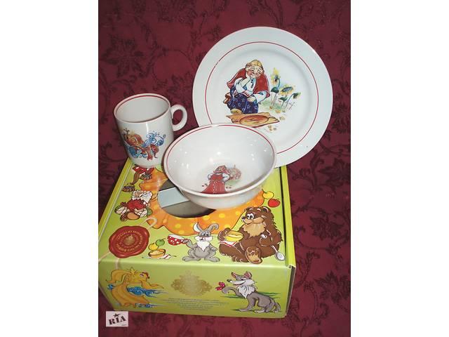 Фарфоровое трио детской посуды по мотивам сказок- объявление о продаже  в Киеве