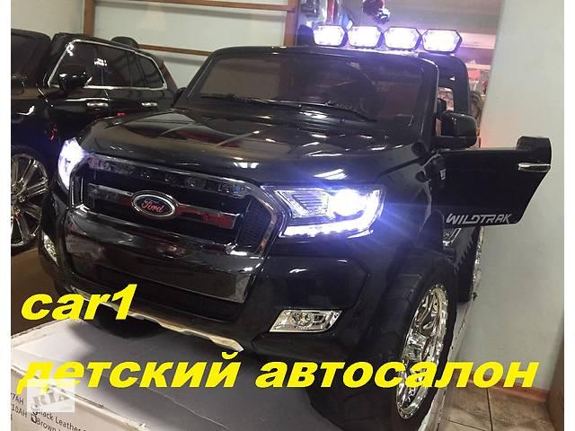 Ford Ranger 650 детский электромобиль 4 мотора, 2 аккумулятора- объявление о продаже  в Днепре (Днепропетровск)
