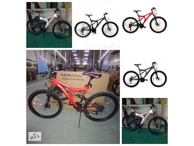 """купить бу Горный двухподвесный велосипед Azimut Blaster 26"""" GD 2019 в Одессе"""