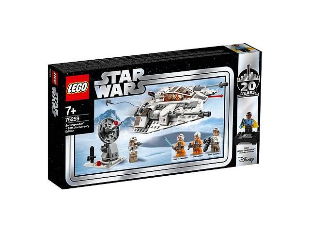Конструктор LEGO Star Wars Снежный спидер - выпуск к 20-летнему юбилею 309 деталей (75259)- объявление о продаже   в Украине