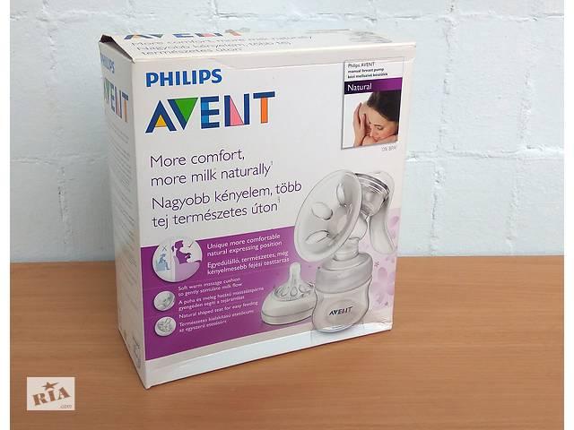 Молокоотсос ручной Philips Avent в полной комплектации- объявление о продаже  в Киеве