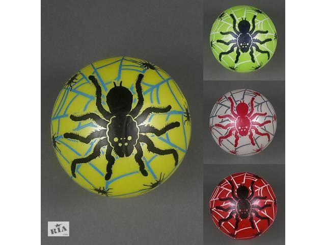 Мяч детский резиновый 772-448 (400)