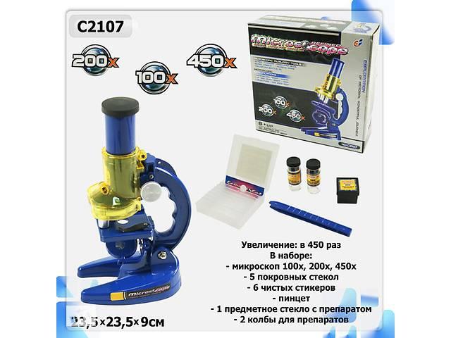 купить бу Микроскоп C2107 (1005582) в Одесі