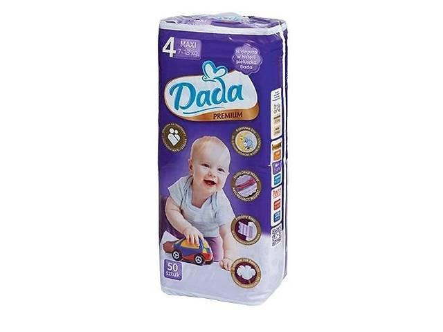 Продам памперси ДАДА- объявление о продаже  в Владимир-Волынском