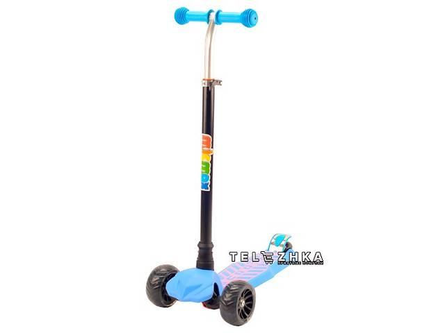 Самокат детский ScooteX Scooter Firestarter Синий