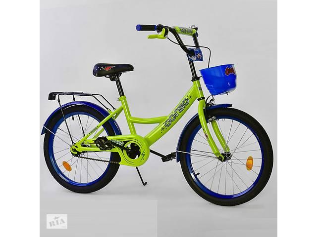 """купить бу Велосипед 20"""" дюймов 2-х колёсный G-20424 """"CORSO"""", ручной тормоз, звоночек, мягкое сидение в Дубно"""