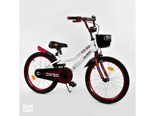 """купить бу Велосипед 20"""" дюймов 2-х колёсный R-20010 """"CORSO"""", ручной тормоз, звоночек, корзинка в Дубно"""