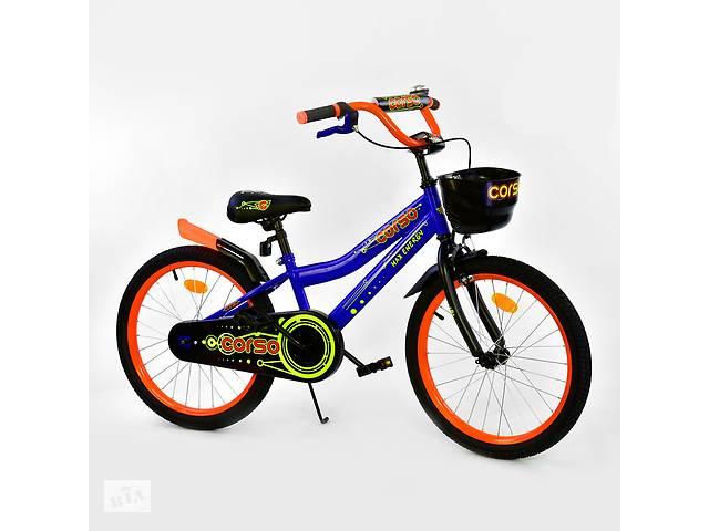 """продам Велосипед 20"""" дюймов 2-х колёсный R-20722 """"CORSO"""", ручной тормоз, звоночек, корзинка бу в Дубно"""