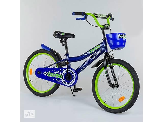 """продам Велосипед 20"""" дюймов 2-х колёсный R - 22899 """"CORSO"""", новый ручной тормоз, звоночек, корзинка бу в Дубно"""