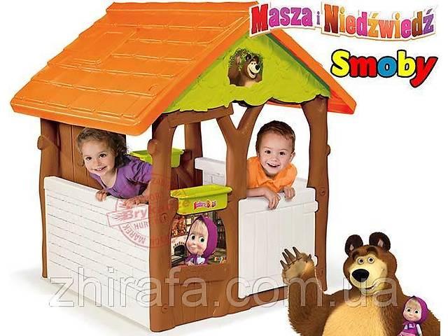 """продам Игровой домик Smoby 810600 """"Маша и Медведь"""" бу в Одесі"""