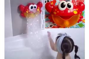 ванночки