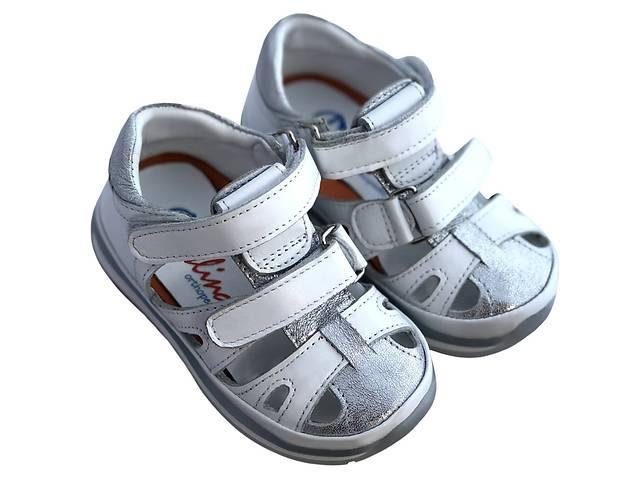 25259d78a16b Босоножки Perlina 23WHITE 25 16,5 см Белый - Детская обувь в Киеве ...