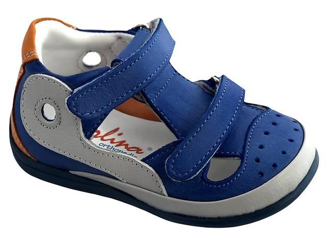 d82feacebb52 Босоножки Perlina 60GRAY р. 18, 19, 20, 21 Синий с серым - Детская ...