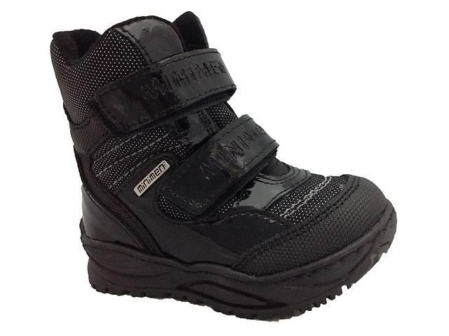 Ортопедические зимние ботинки Minimen р. 21 - Детская обувь в Киеве ... d3536f018ef65