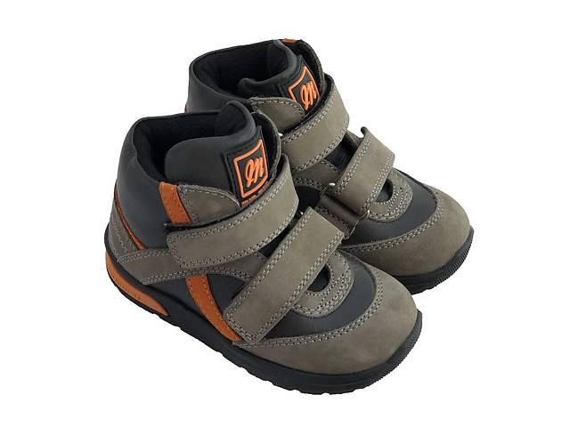 62c2c3f52166 Ботинки Minimen 67BEJ 22 14,5 см Бежевый - Детская обувь в Киеве на ...
