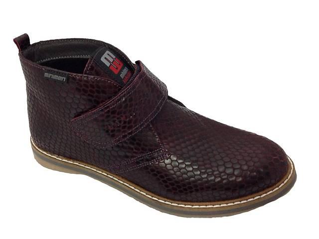 продам Ботинки Minimen 55BORDO р. 31 3bb7eb5ca9208