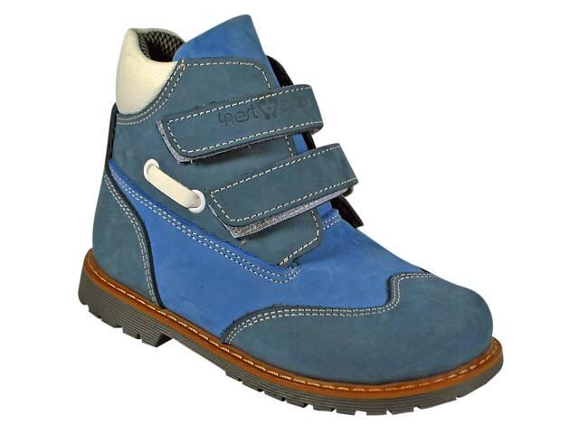 Ботинки ортопедические для мальчика Форест-Орто 06-585 р-р. с 21 по 24рр в наличии- объявление о продаже  в Сумах