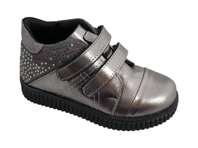 ef2dd3b9e523 Ботинки Perlina 32SEREBRO 27 17,5 см Серебро - Детская обувь в Киеве ...