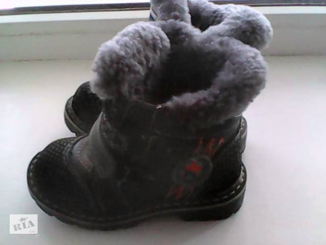 бу ботиночки для мальчика в Бердичеве
