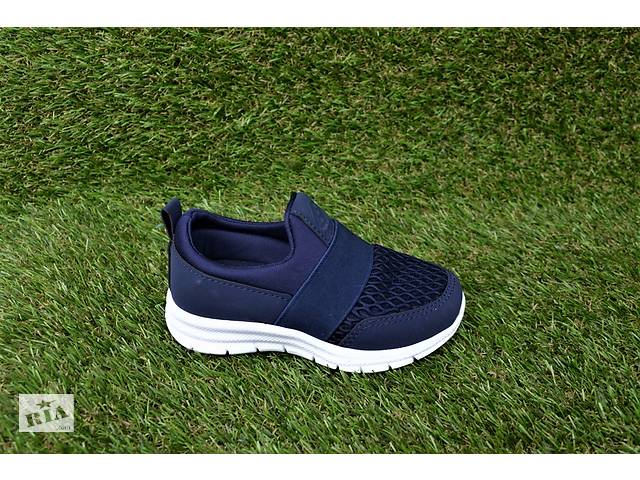 Детские кроссовки Callion adidas синие сетка 26 -30- объявление о продаже  в Южноукраинске